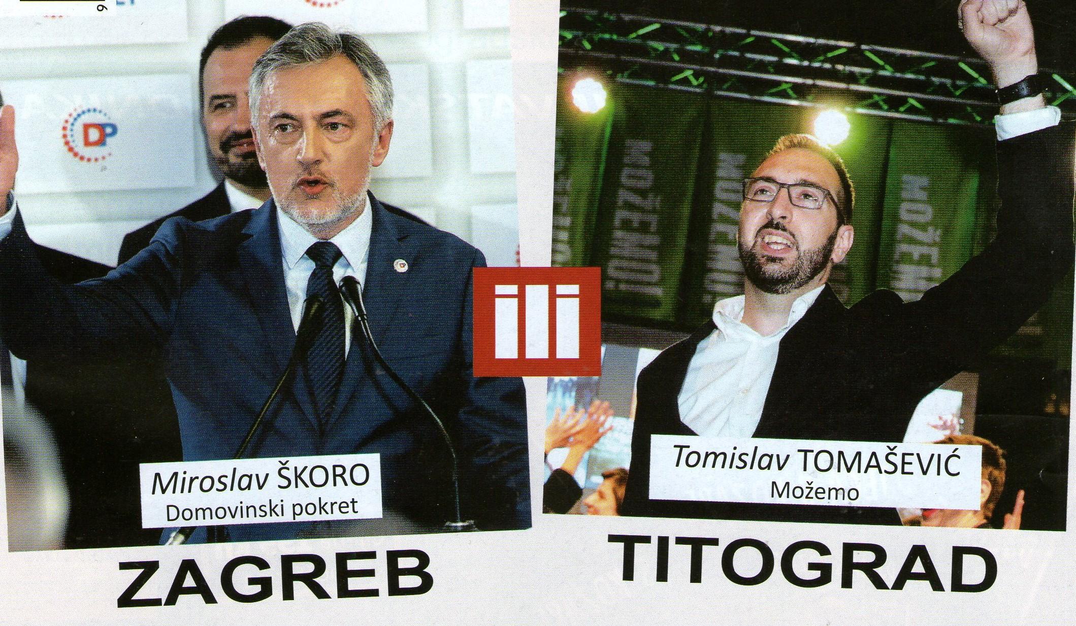 ZAGREB-ili-TITOGRAD-1