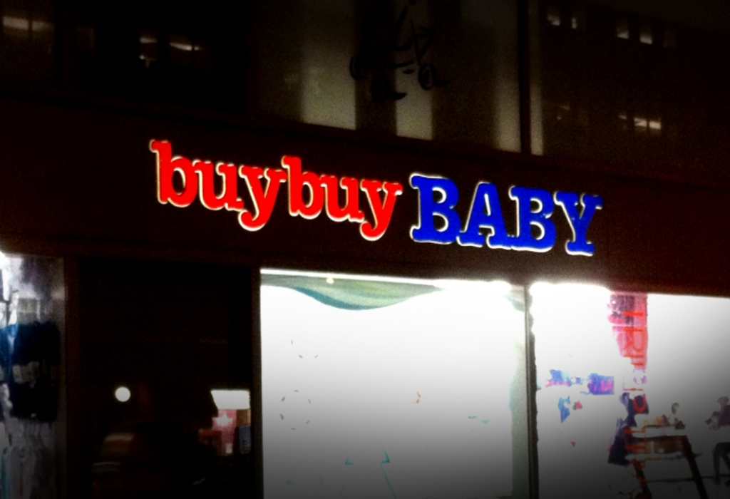 Child's Store Baby For Family