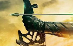 ისარი Arrow