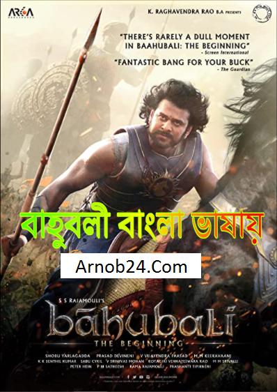Baahubali (2021) Bengali Dubbed 720p 1.2GB Download