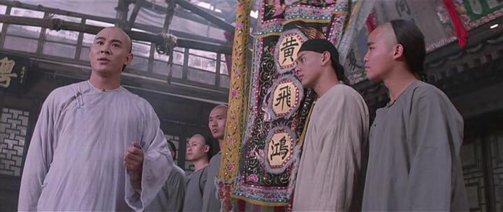 A fost odata in China 3 online subtitrat