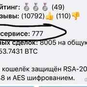 Sky banker — это популярный Telegram-бот с быстрым и защищенным кошельком