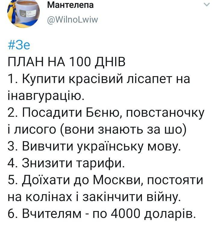 Второй тур выборов президента Украины проведен в соответствии с международными стандартами, - ENEMO - Цензор.НЕТ 2475