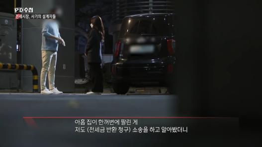 PD-MBC-201117-4-41-screenshot