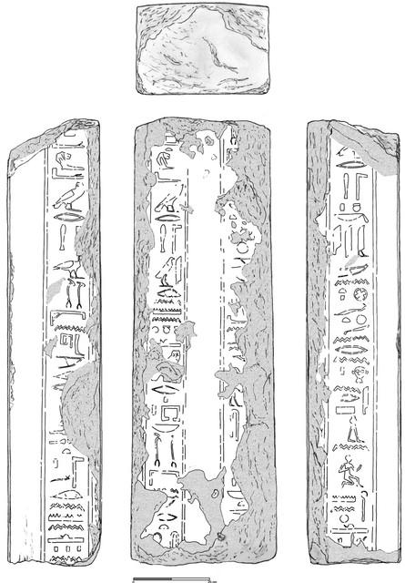 Inscription of S-Igai, Dynasty XI, Mut al-Kharab