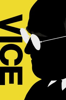 ვიცე პრეზიდენტი Vice