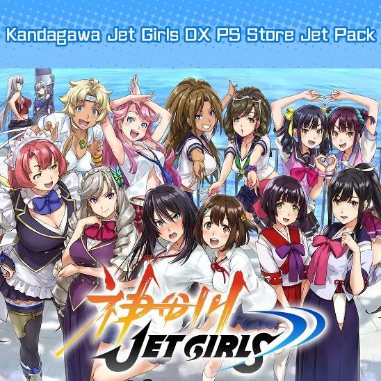 PlayStation®4『神田川JET GIRLS』今日發售! 可操控角色追加DLC也同步上市!  11