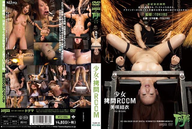 NTJ-006 少女・拷問ROOM 美咲結衣