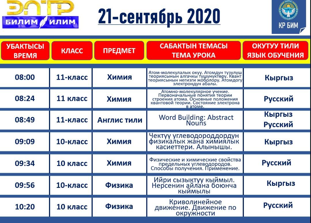 IMG-20200919-WA0000