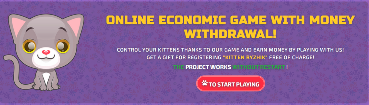moneycat.fun Review Is moneycat.fun SCAM or LEGIT Paid Game?