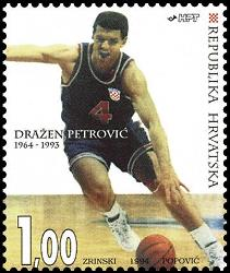 1994. year DRA-EN-PETROVI-1964-1993