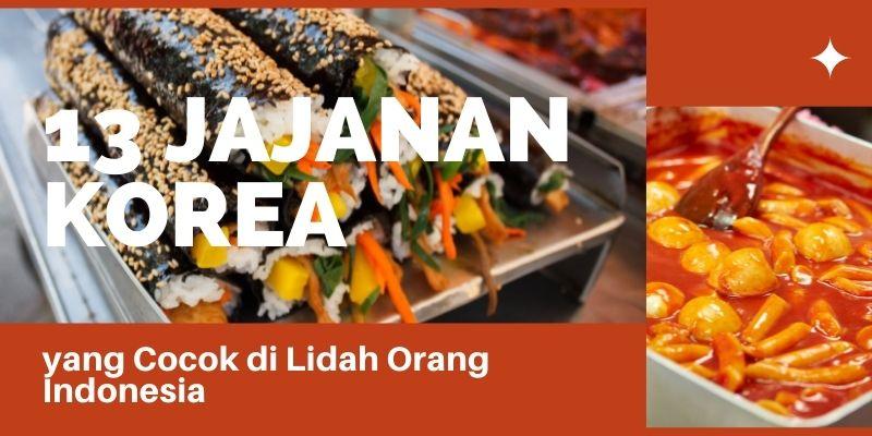 Jajanan Korea untuk Orang Indonesia (saungkorea.com)