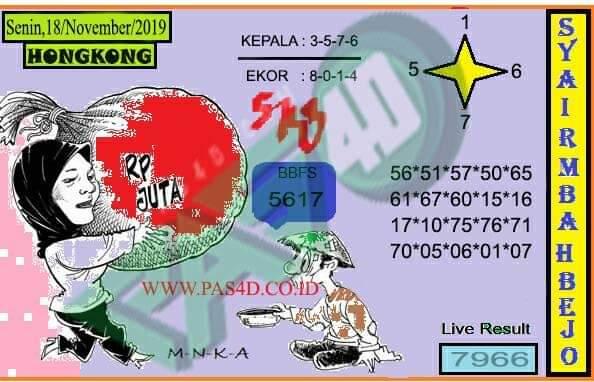 FB-IMG-1574037078377