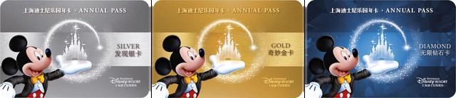[Shanghai Disney Resort] Le Resort en général - le coin des petites infos  - Page 8 Zzzzzzzzzzz72