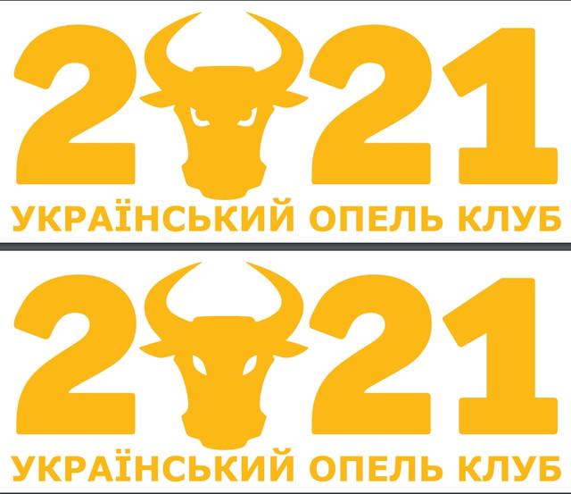 01-12-2020-095633.jpg