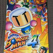 [vds] jeux Famicom, Super Famicom, Megadrive update prix 25/07 PXL-20210721-091919189