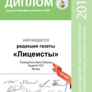 1028-2016-marafon