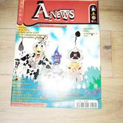Amiga-News-2-top
