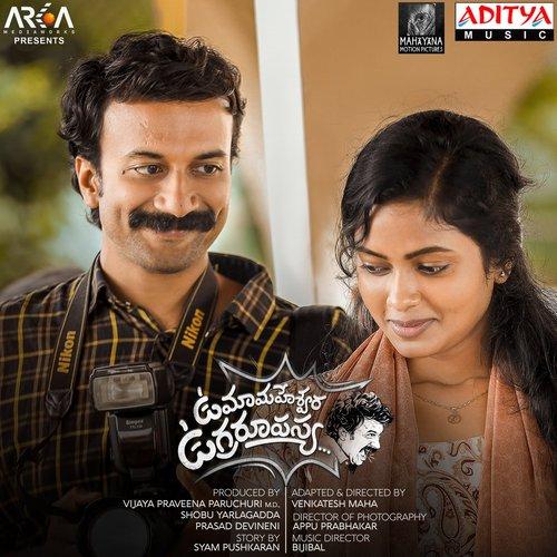 Uma Maheswara Ugra Roopasya (2020) Telugu Movie 480p HDRip 400MB Download