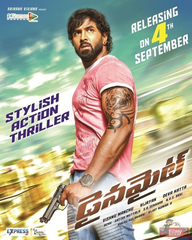 Dynamite (2021) Hindi Dubbed Movie HDRip 720p AAC