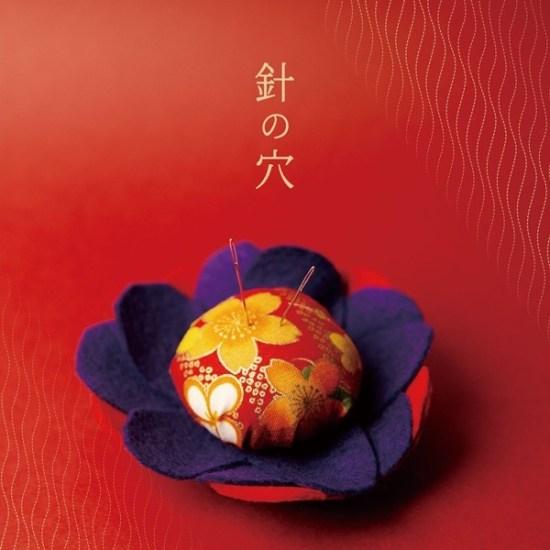 [Album] Ai Kawashima – Hari no Ana
