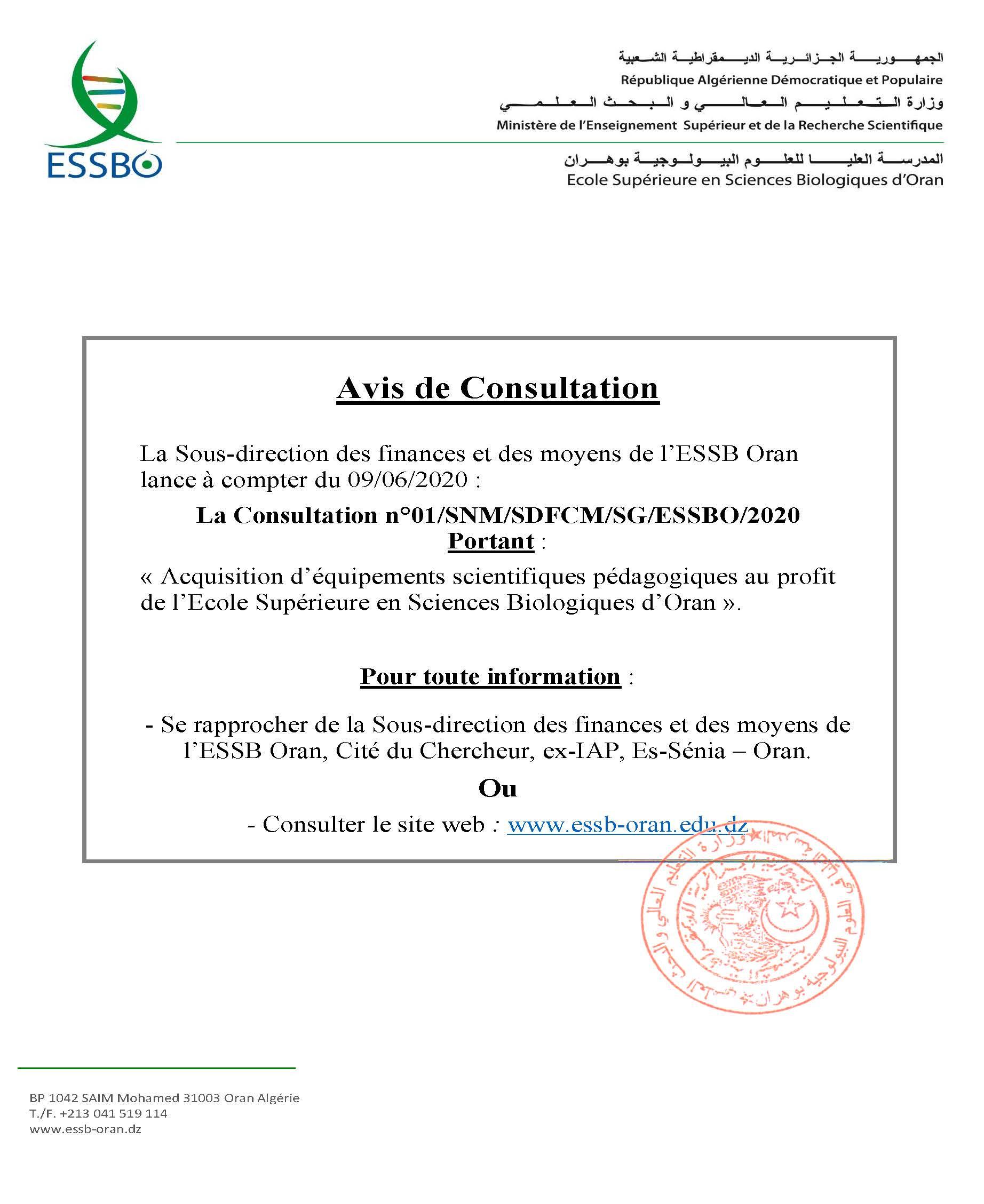 AVIS-DE-CONSULTATION-Juin-2020