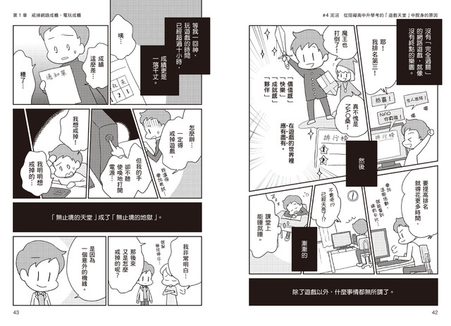 Topics tagged under 尖端 on 紀由屋分享坊 04