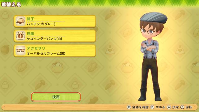 「牧場物語」系列首次在Nintendo SwitchTM平台推出全新製作的作品!  『牧場物語 橄欖鎮與希望的大地』 於今日2月25日(四)發售 061