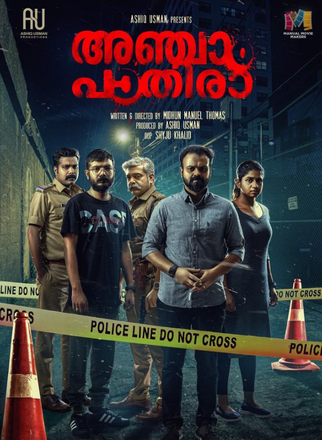 Anjaam Pathiraa (2020) Malayalam 480p WEB-DL x264 400MB ESubs