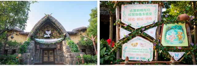 Shanghai Disney Resort en général - le coin des petites infos  - Page 10 SDD2