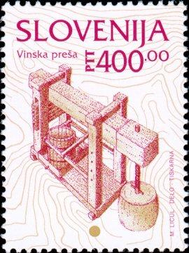 Slovenia stamps 098