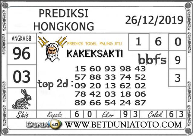 Prediksi Togel HONGKONG DUNIA4D 25 DESEMBER 2019