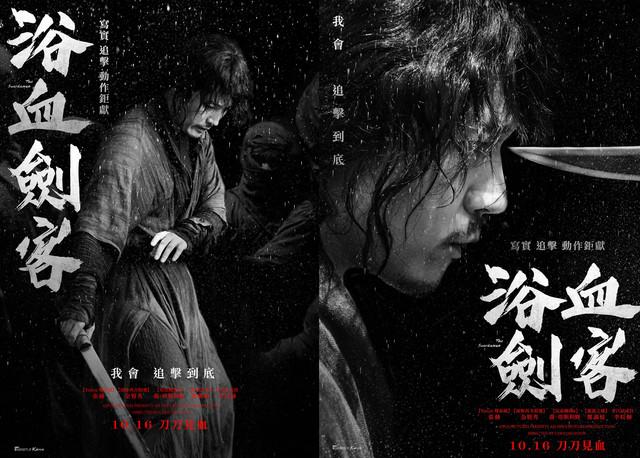 Topics tagged under 韓國電影 on 紀由屋分享坊 10-16