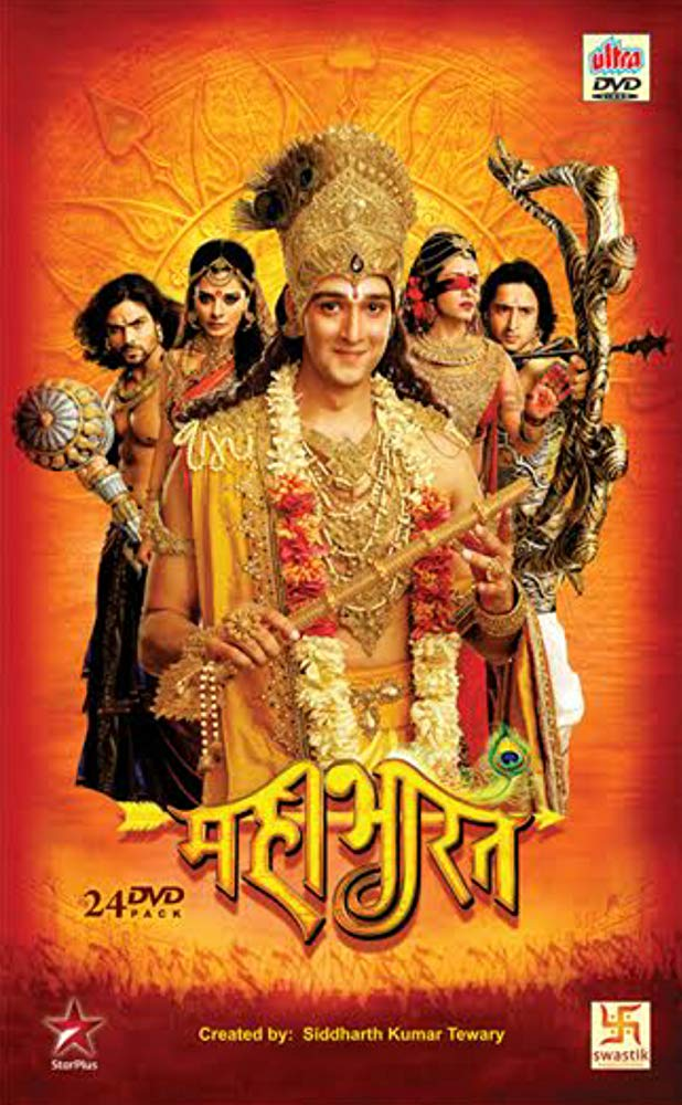 Mahabharat S01 (2013 -14) Hindi Complete Series WEB-DL 500MB