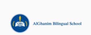 مدرسة الغانم ثنائية اللغة
