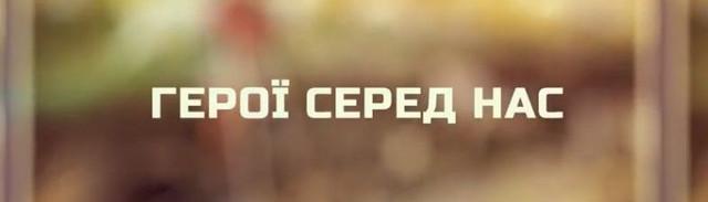 Запорізька школа №61 - Портал Tv-shefgeryi-sered-nas-785-415-4-5