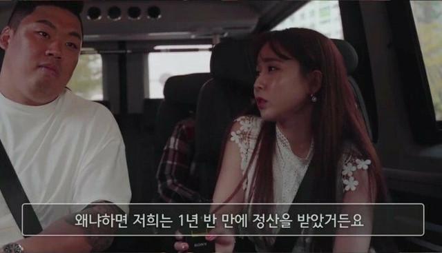 fmkorea-com-20190703-105704