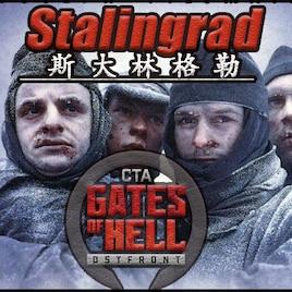 Скачать файл Stalingrad 1942