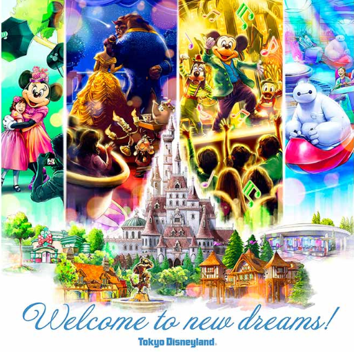 [Tokyo Disneyland] Nouvelles attractions à Toontown, Fantasyland et Tomorrowland (15 avril 2020)  - Page 7 Zzzzzzzzzzz1