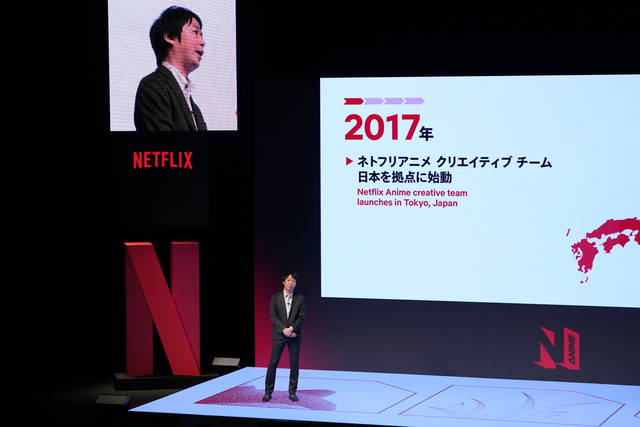 Topics tagged under netflix on 紀由屋分享坊 0TH0562
