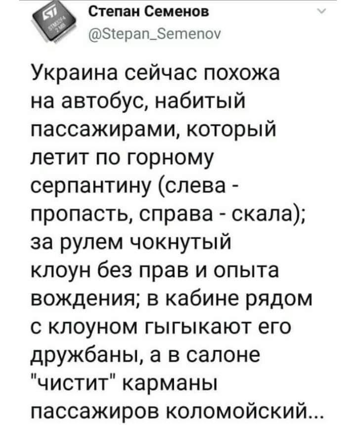 Поліція може звенутися по допомогу до мобільних операторів для контролю дотримання умов карантину, - Антон Геращенко - Цензор.НЕТ 314