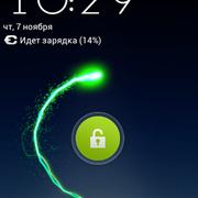 Screenshot-2013-11-07-10-29-13