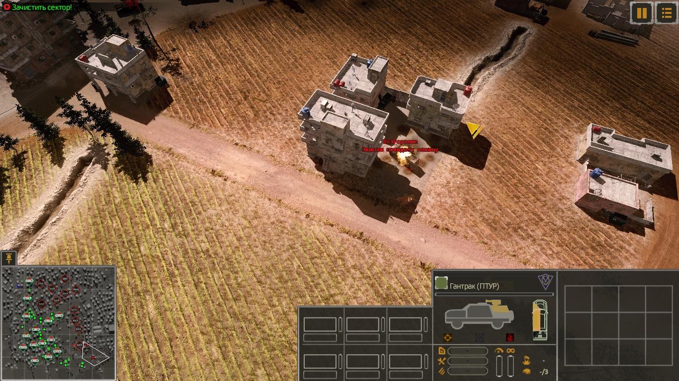 Module-damage-1