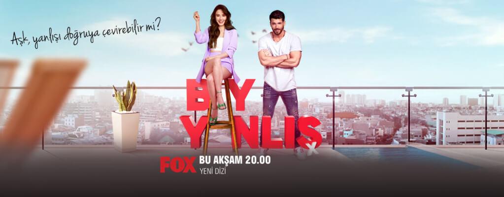 دلوقتي .. قصة عشق السيد الخطأ ٣ مترجم 3sk مسلسل السيد الخطأ الحلقة 3 علي موقع النور وقناة FOX التركية bay yanlis