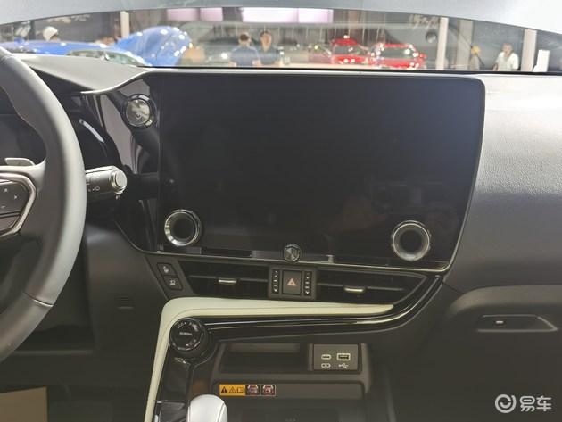 2021 - [Lexus] NX II - Page 3 6-F480-B9-E-05-BC-4513-8-C90-3434-E8529468