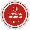 medal-rs-2017