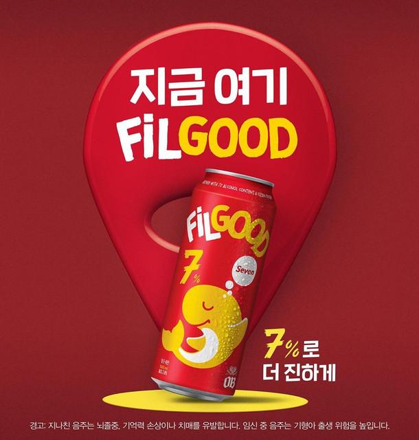 filgood-official-11760354312024046667943438512859200716955609n