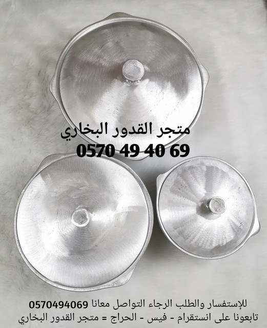IMG-20200114-090912