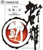 Logo-GNUadj.jpg