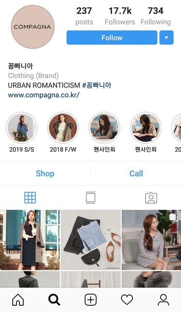 Screenshot-20190226-013350-Instagram